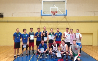 Basketbola universiāde